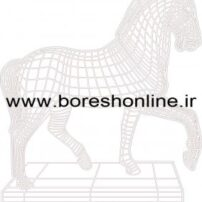 فایل لیزری بالبینگ سه بعدی اسب