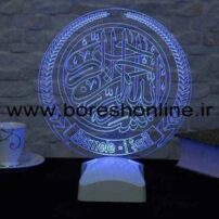 فایل لیزری بالبینگ سه بعدی بسم الله
