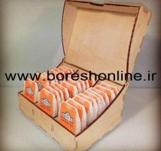 box chaee ziba