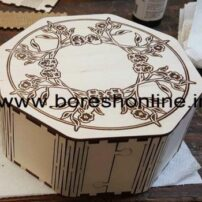 box choobi dayereee
