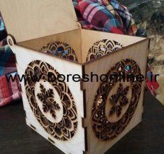 box choobi mokaab