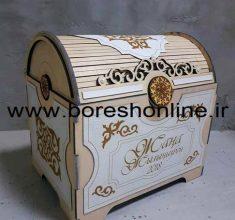 box choobi sandogh che
