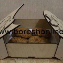 box choobi shirini