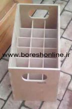 box nushabe