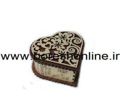 box tarh ghalb