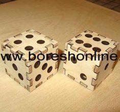 box tas