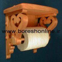 ja dastmal tuvalet (2)