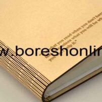 فایل لیزری جلد کتاب