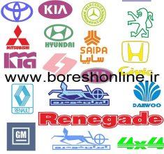 logo of car
