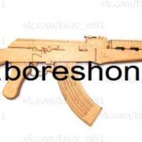 فایل ماکت اسلحه کلاشینکف