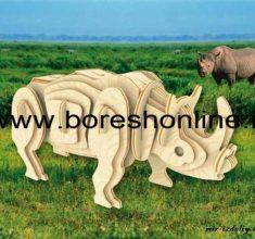 maket bufaloo