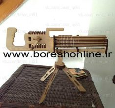 maket tir bar model mashin gun