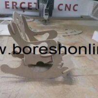 فایل لیزری صندلی چوبی گهواره