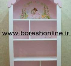 shelf istade tarh kolbe