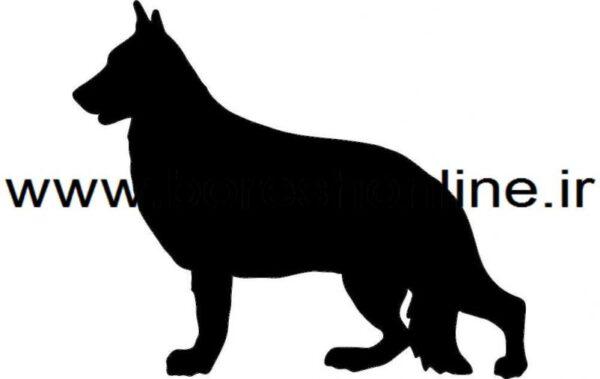 فایل لیزری سگ