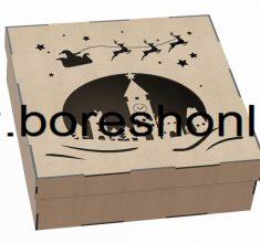 box ajil