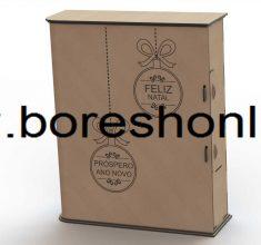 box barik