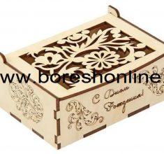 box dekori