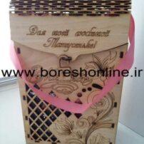 box fanari