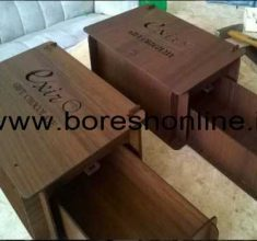 box keshoee 1
