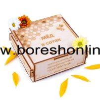 box kuchak