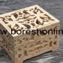 box moshabak 1
