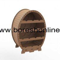 box nooshabe