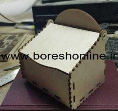 box pastil