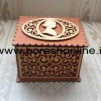 box sozan nakh