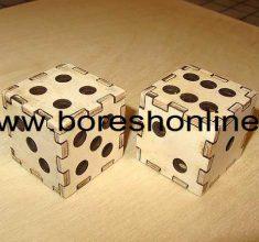 box tarh tas
