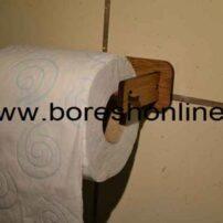 stand dastmal tuvalet