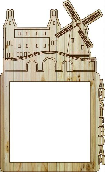 فایل قاب عکس طرح آسیاب