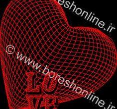 boreshonline (3)