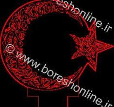 boreshonline (6)