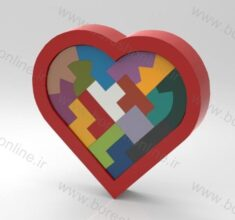 Puzzle-Type-Heart.jpg